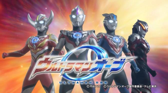 Ultraman ORB -5